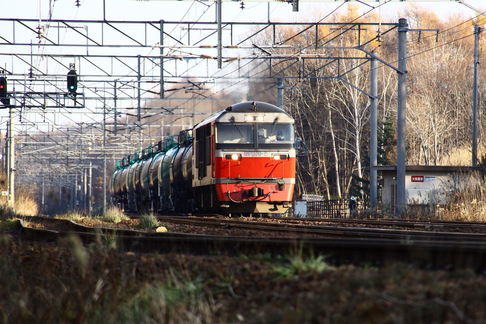 Jr1311162002