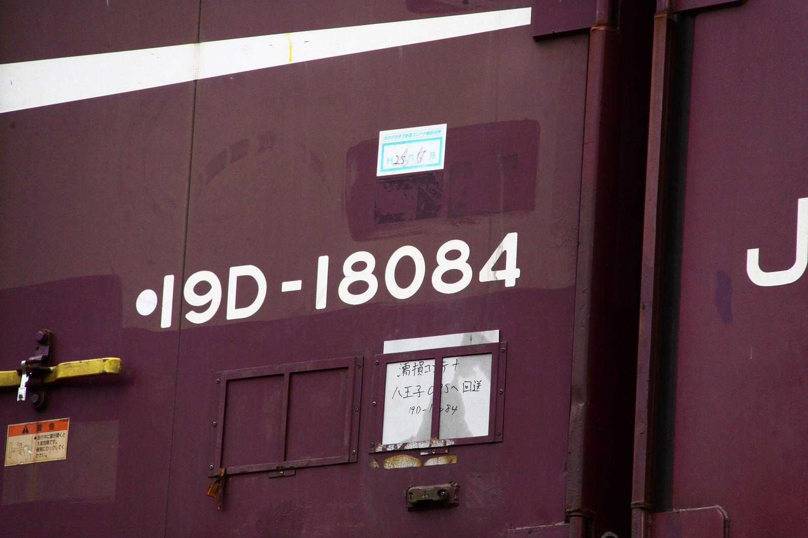 Jr1311232002