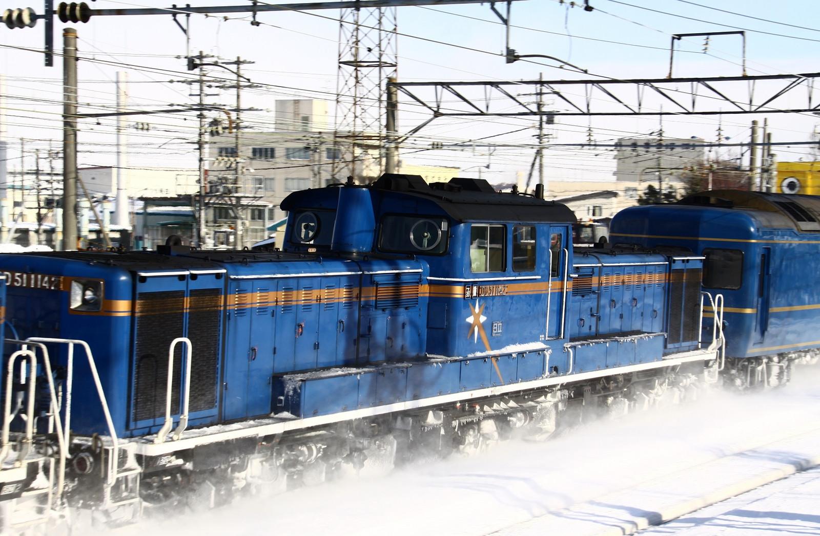 Jr1312291002