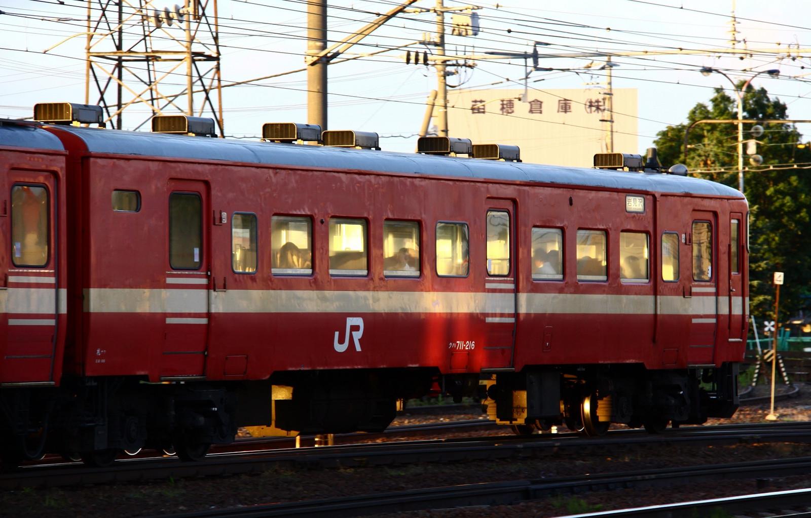Jr1407200005