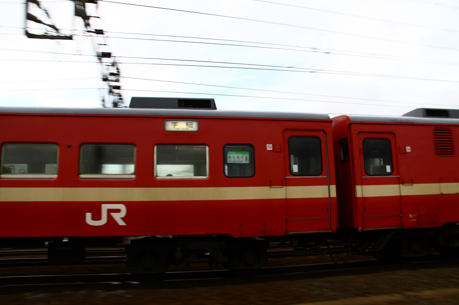 Jr1408160001