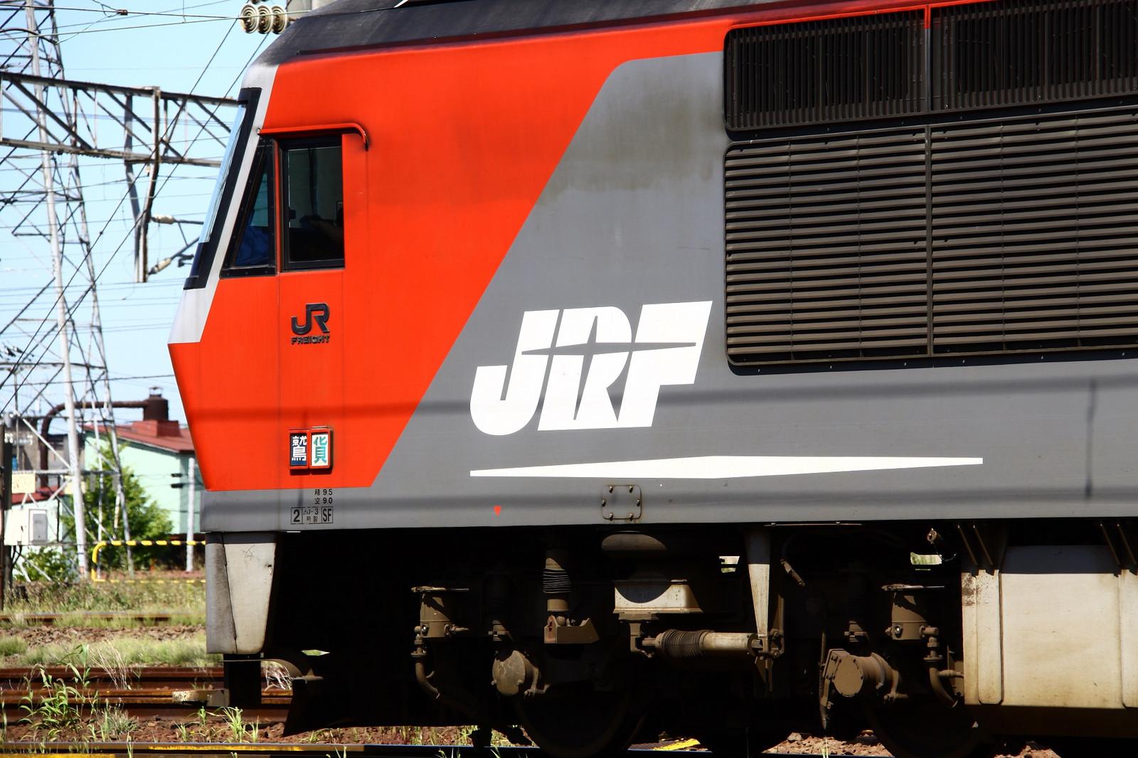 Jr1409020001