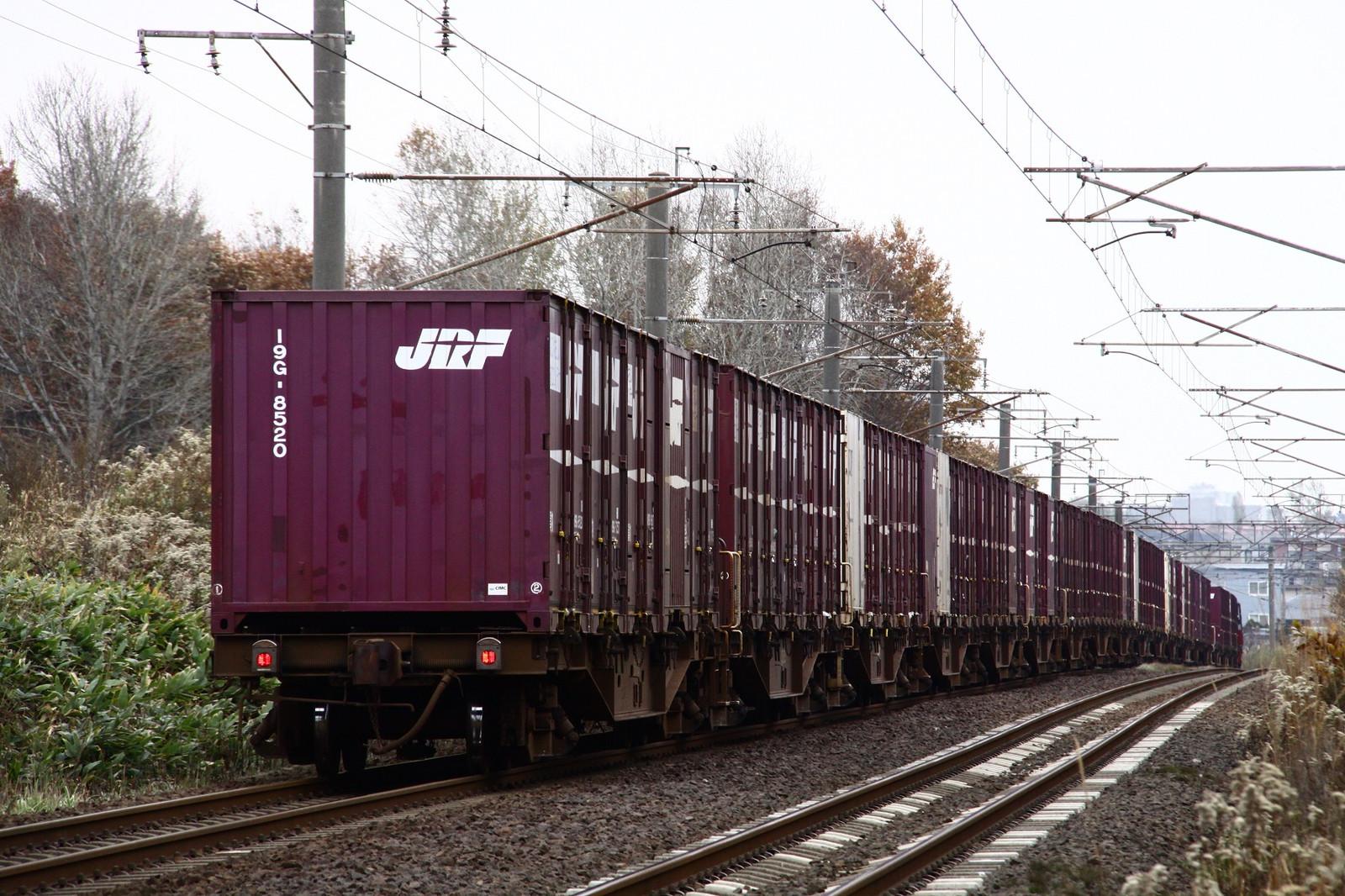 Jr1410251003