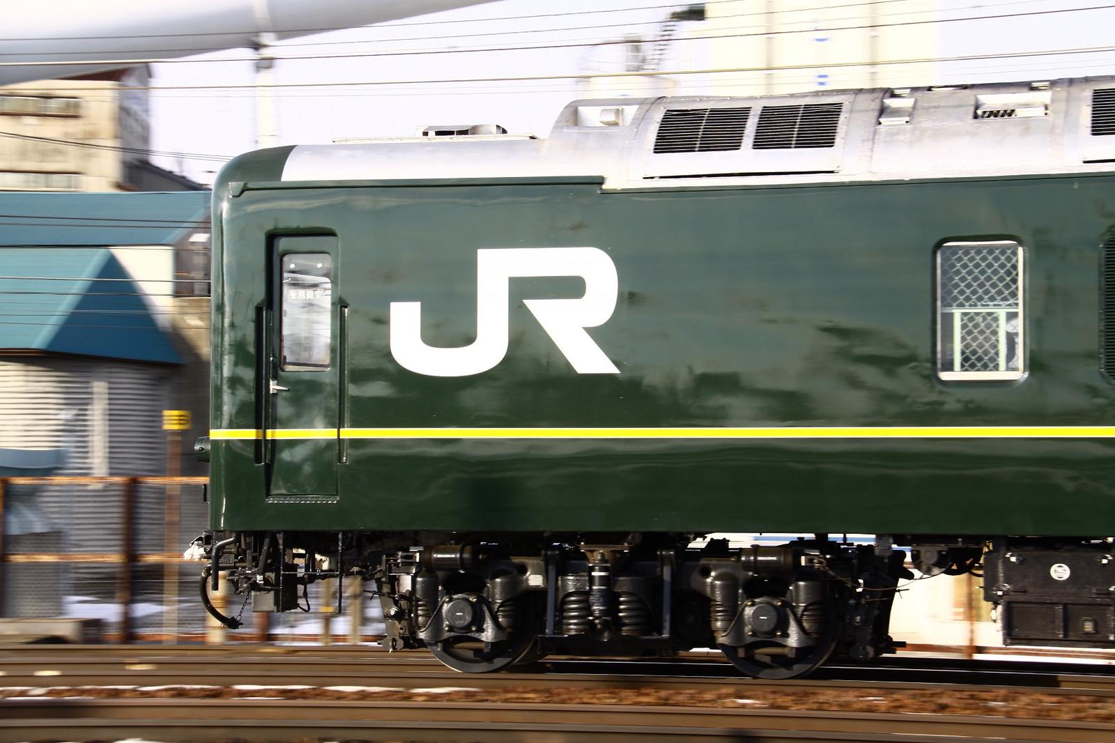Jr1412141005
