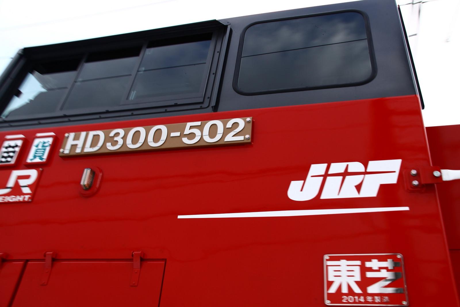 Jr1412200006
