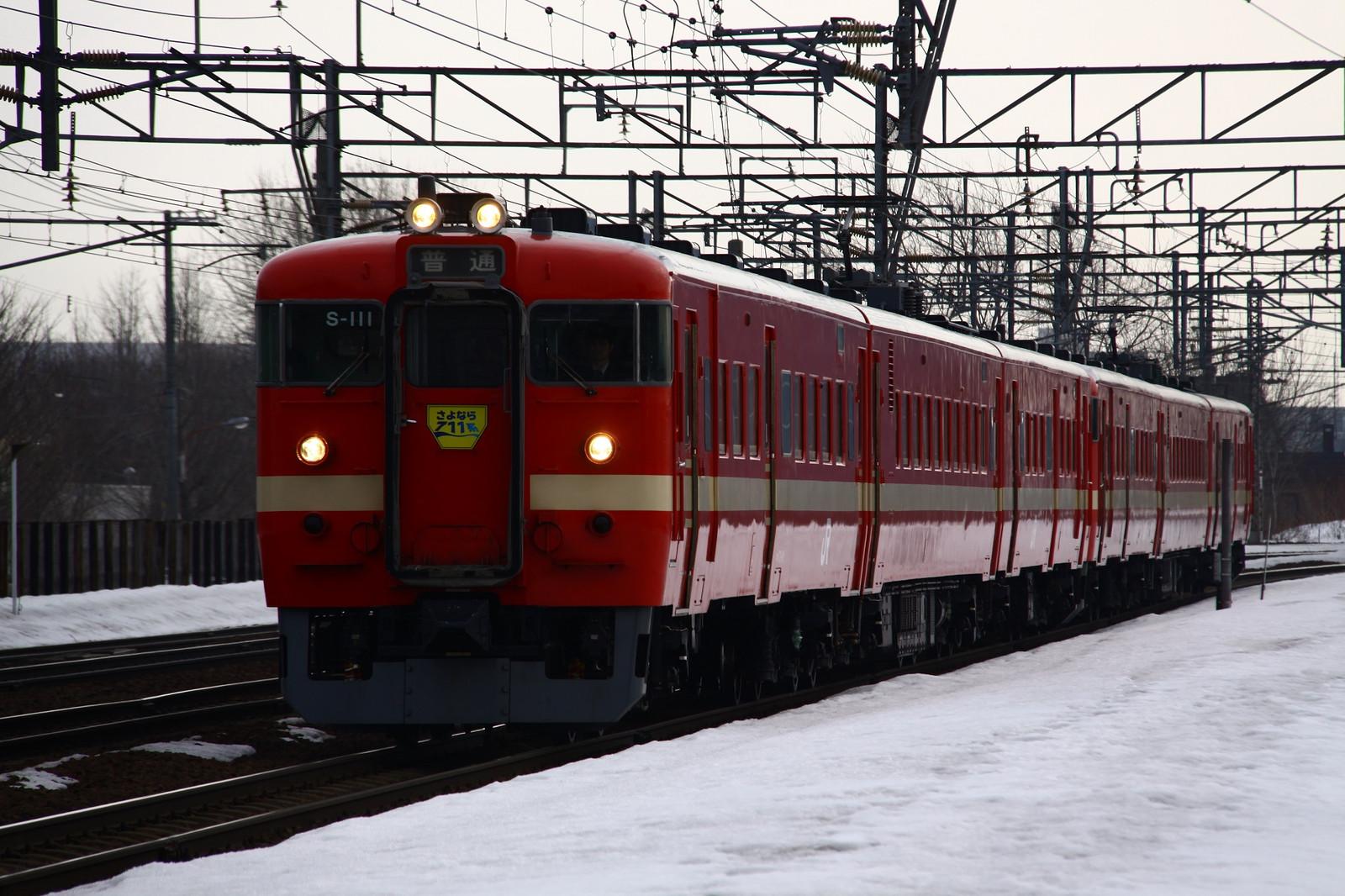 Jr1502211001