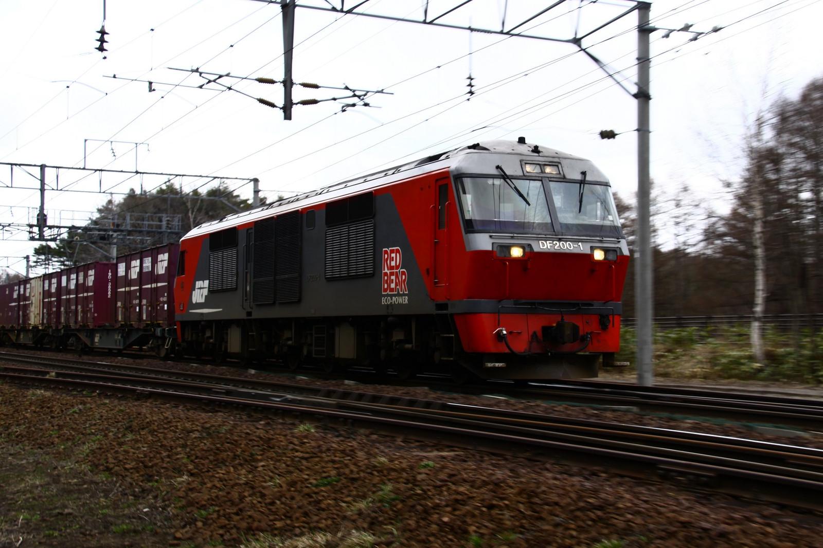 Jr1504111004