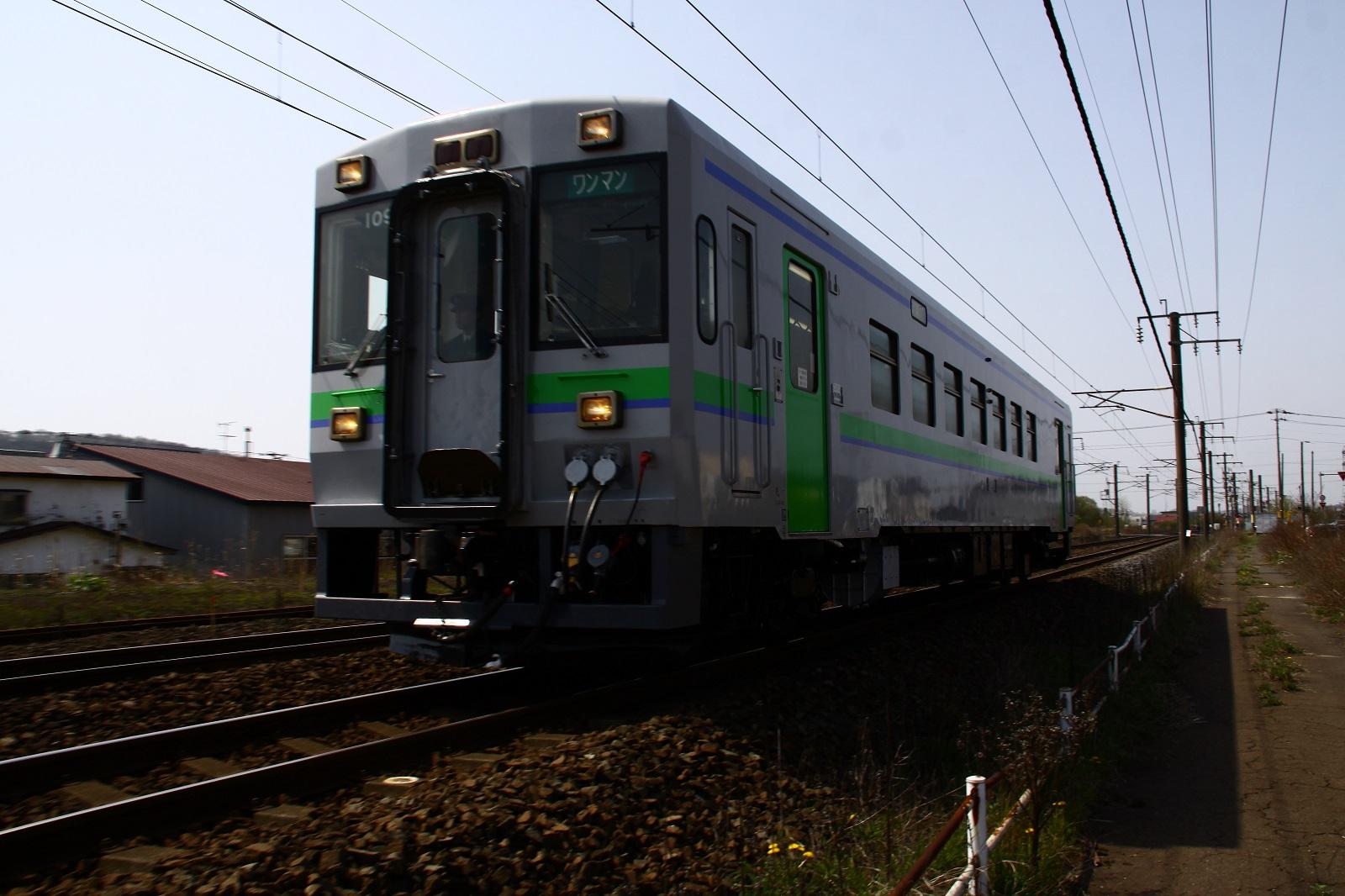Jr1505050011
