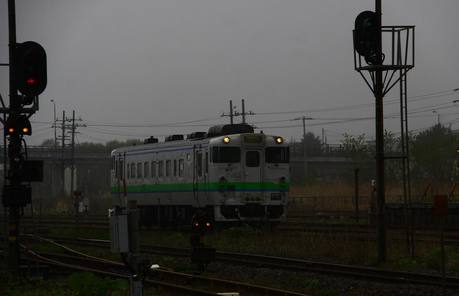 Jr1505050024