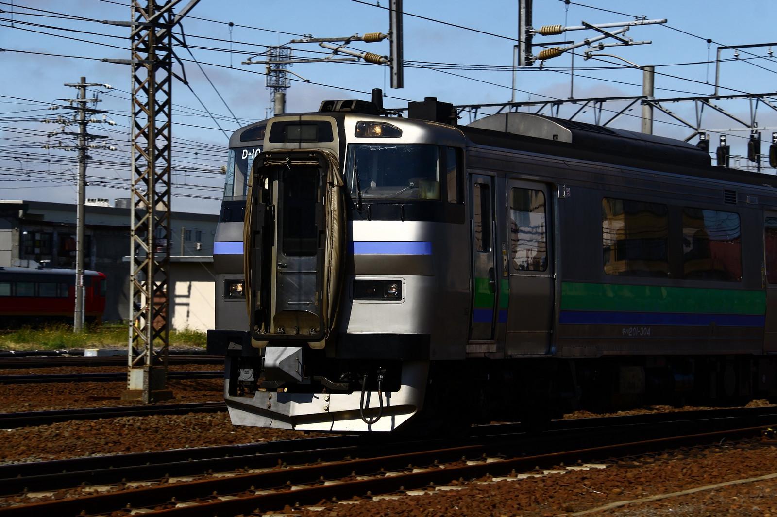 Jr1506202008