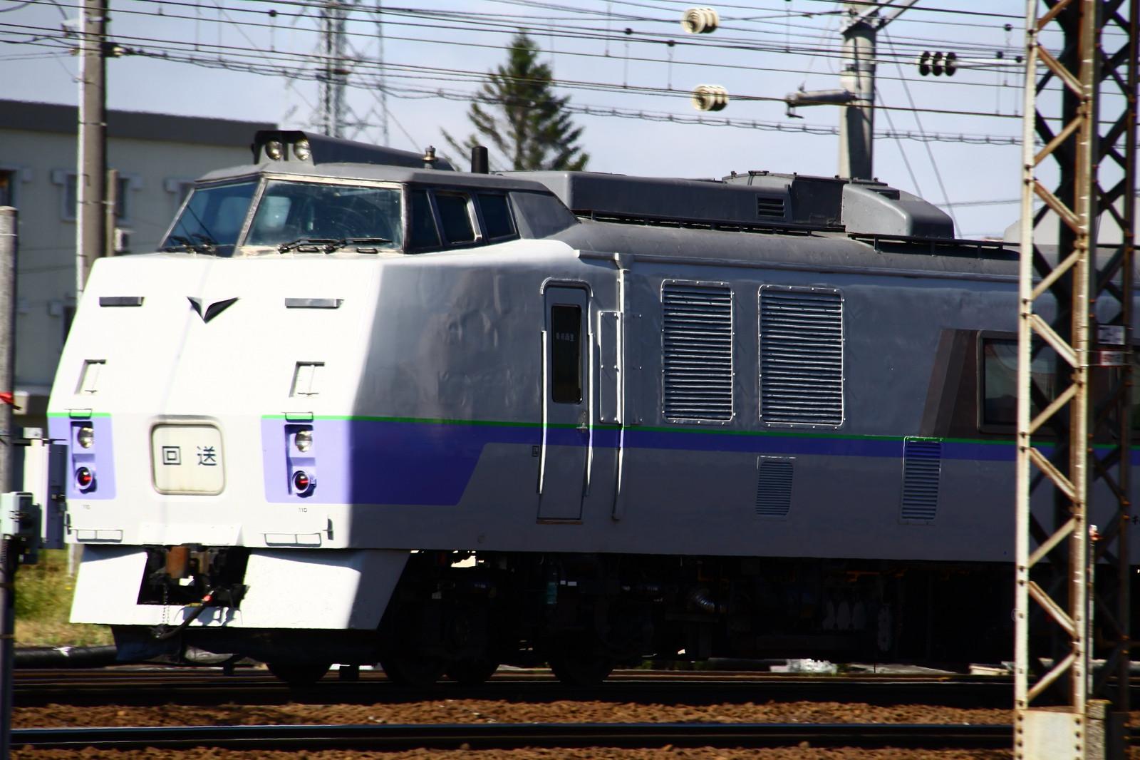 Jr1506202011