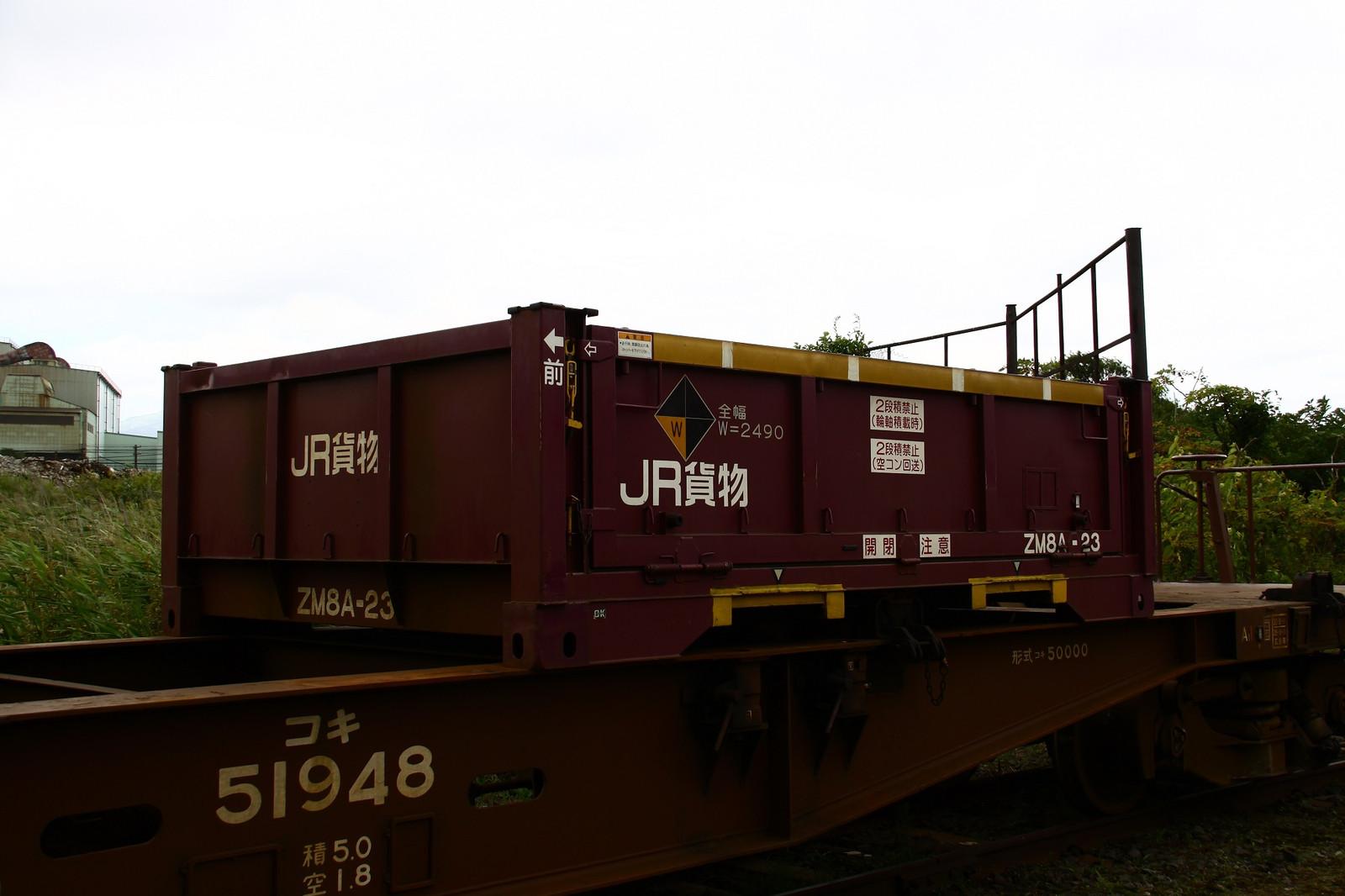 Jr1508290006