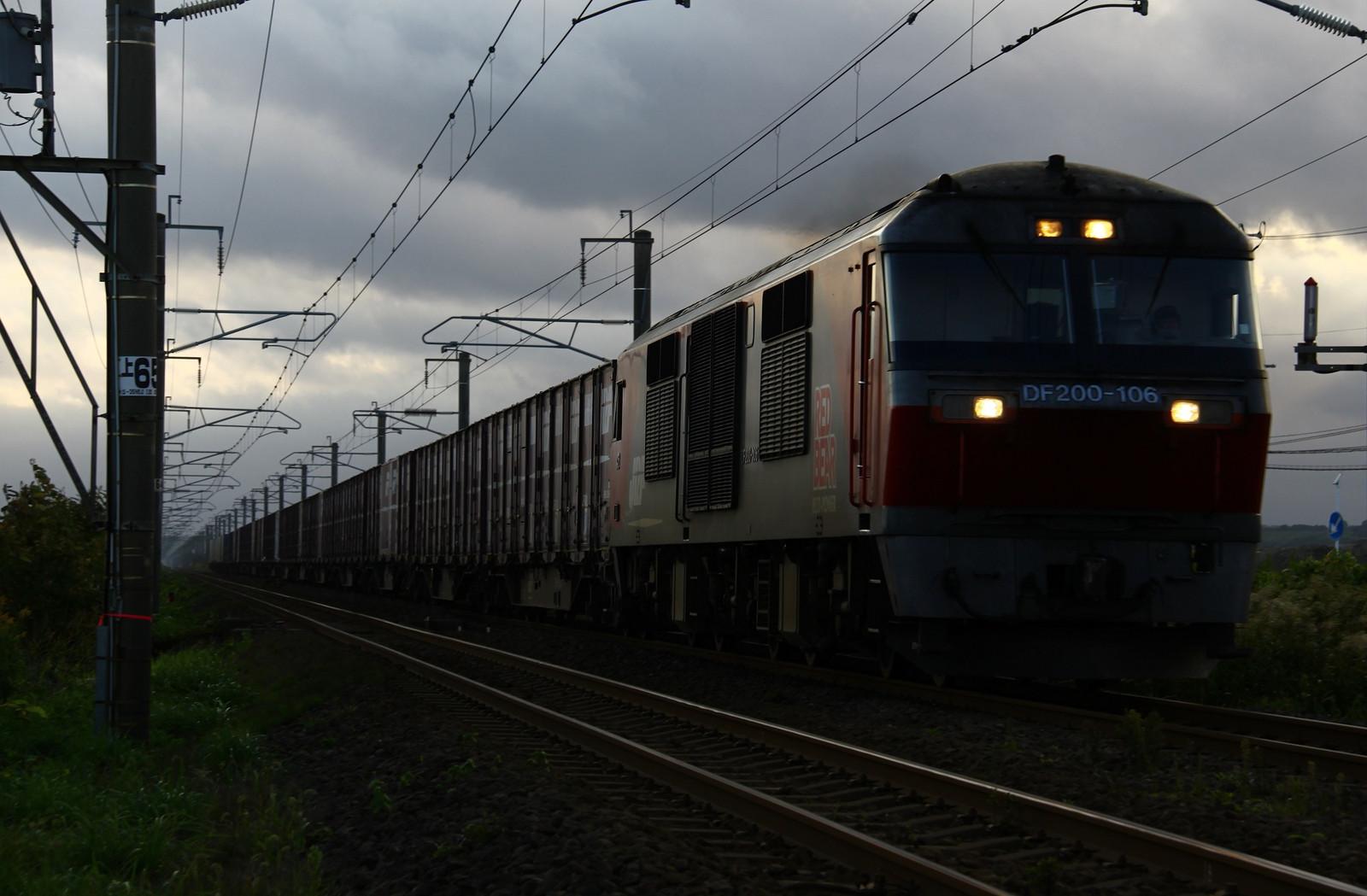 Jr1508291001