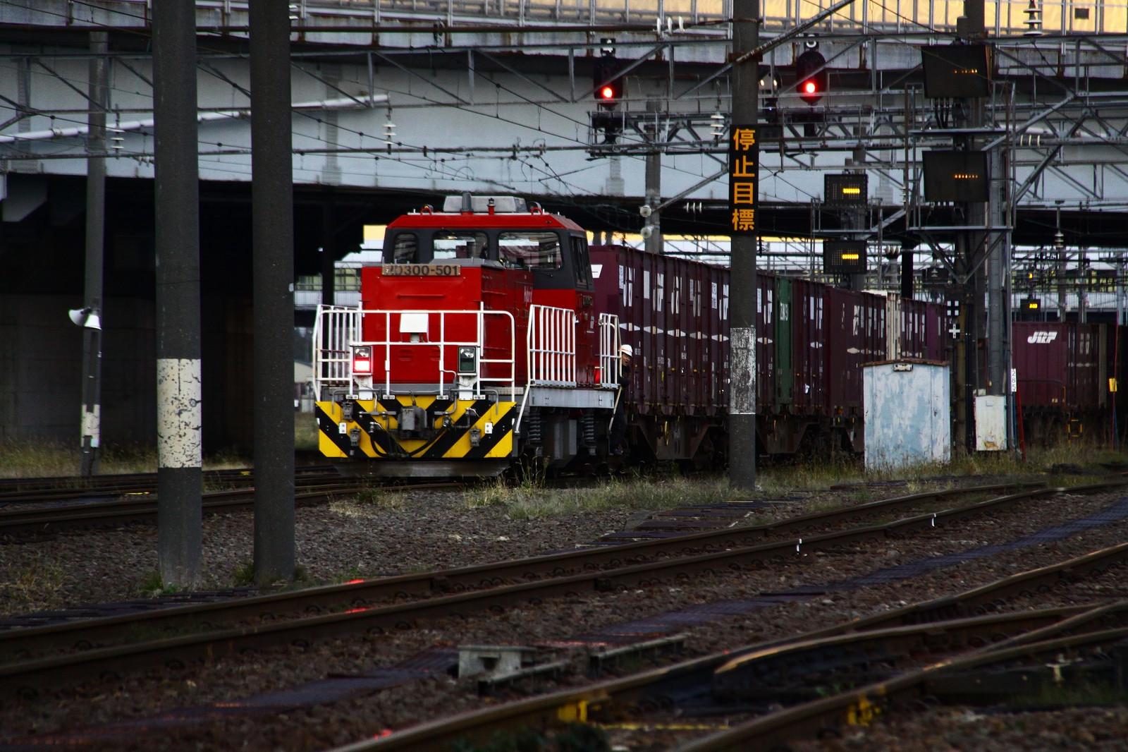 Jr1510121002