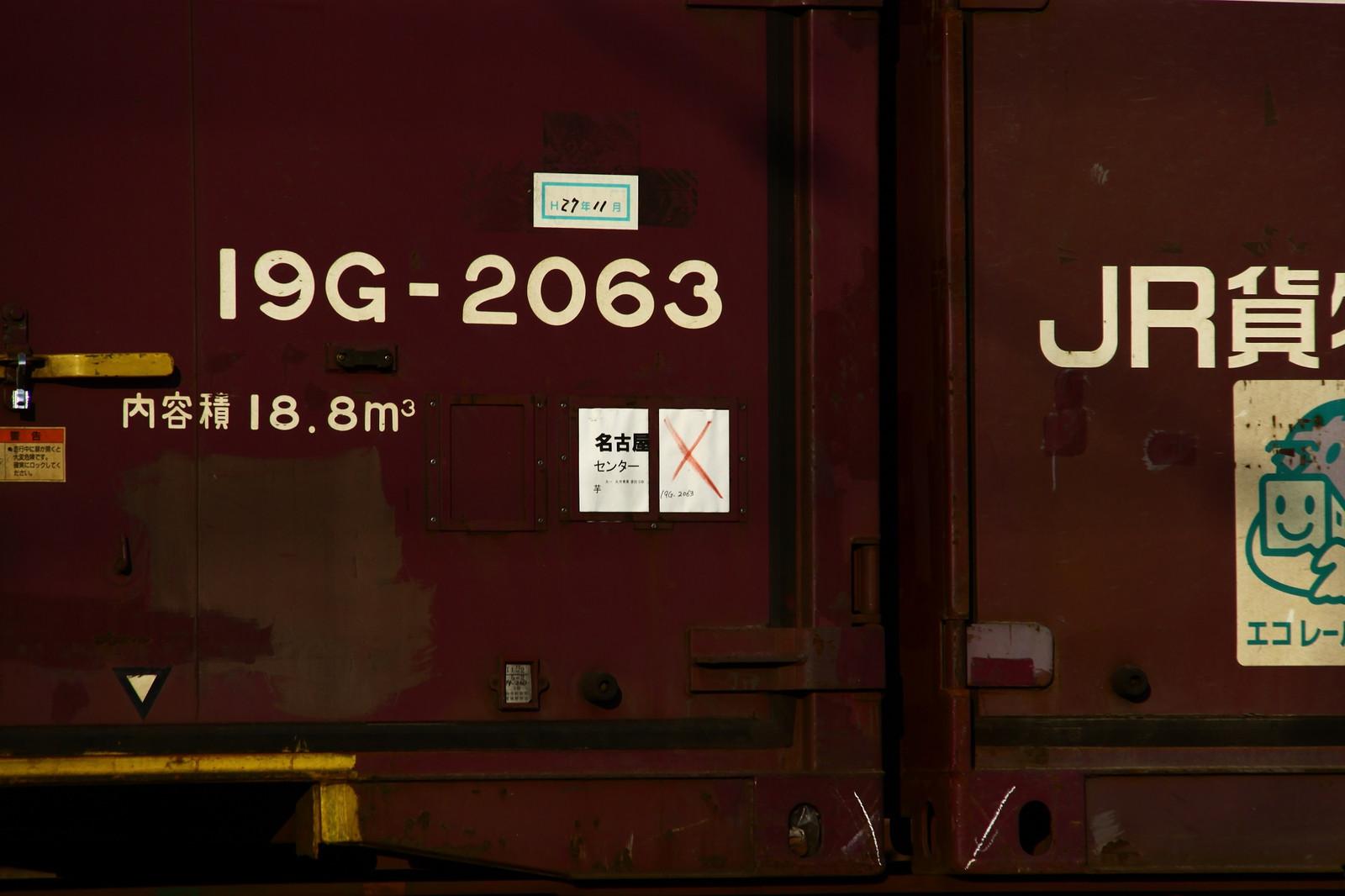 Jr1511010001