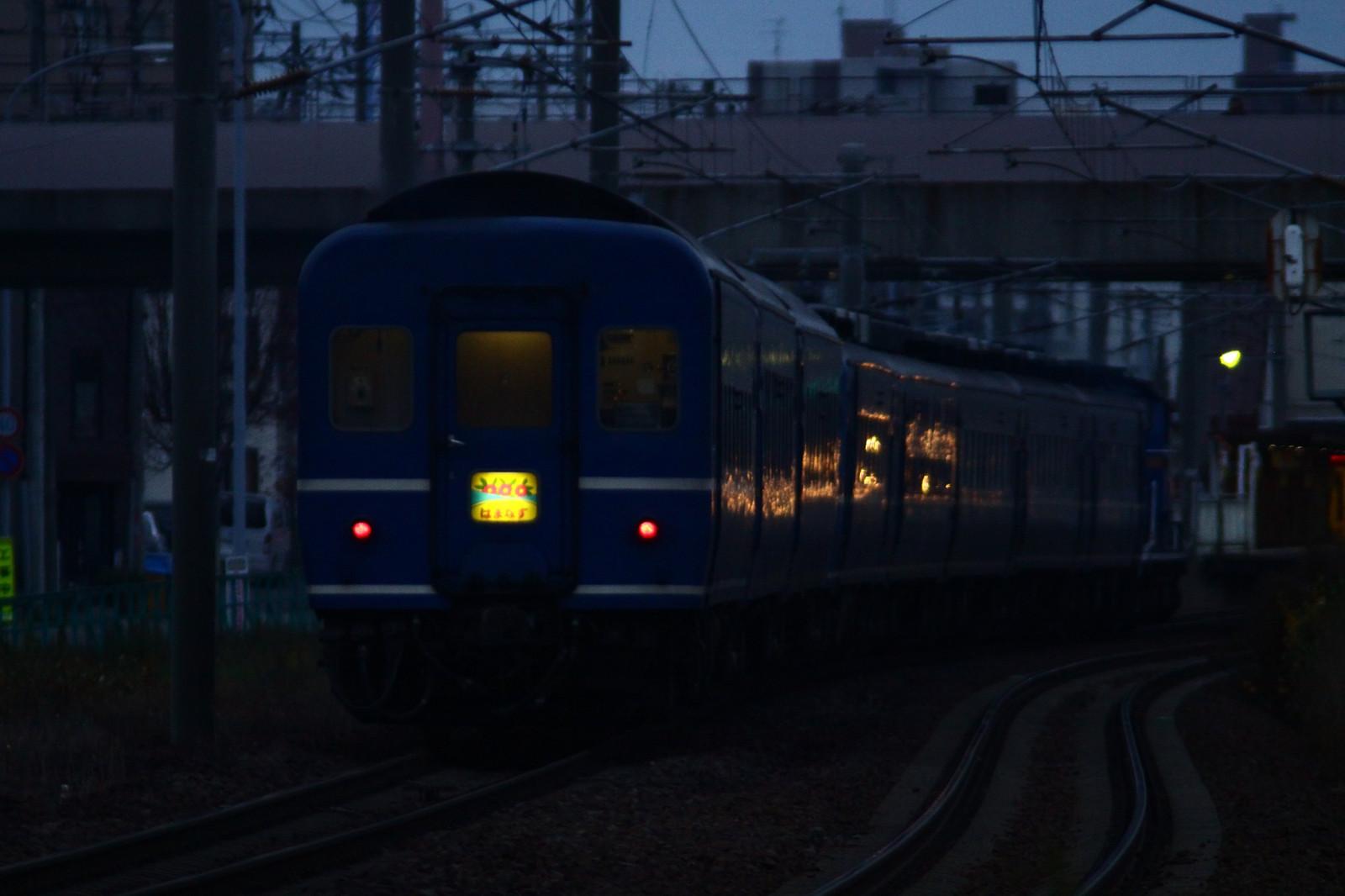 Jr1511080005