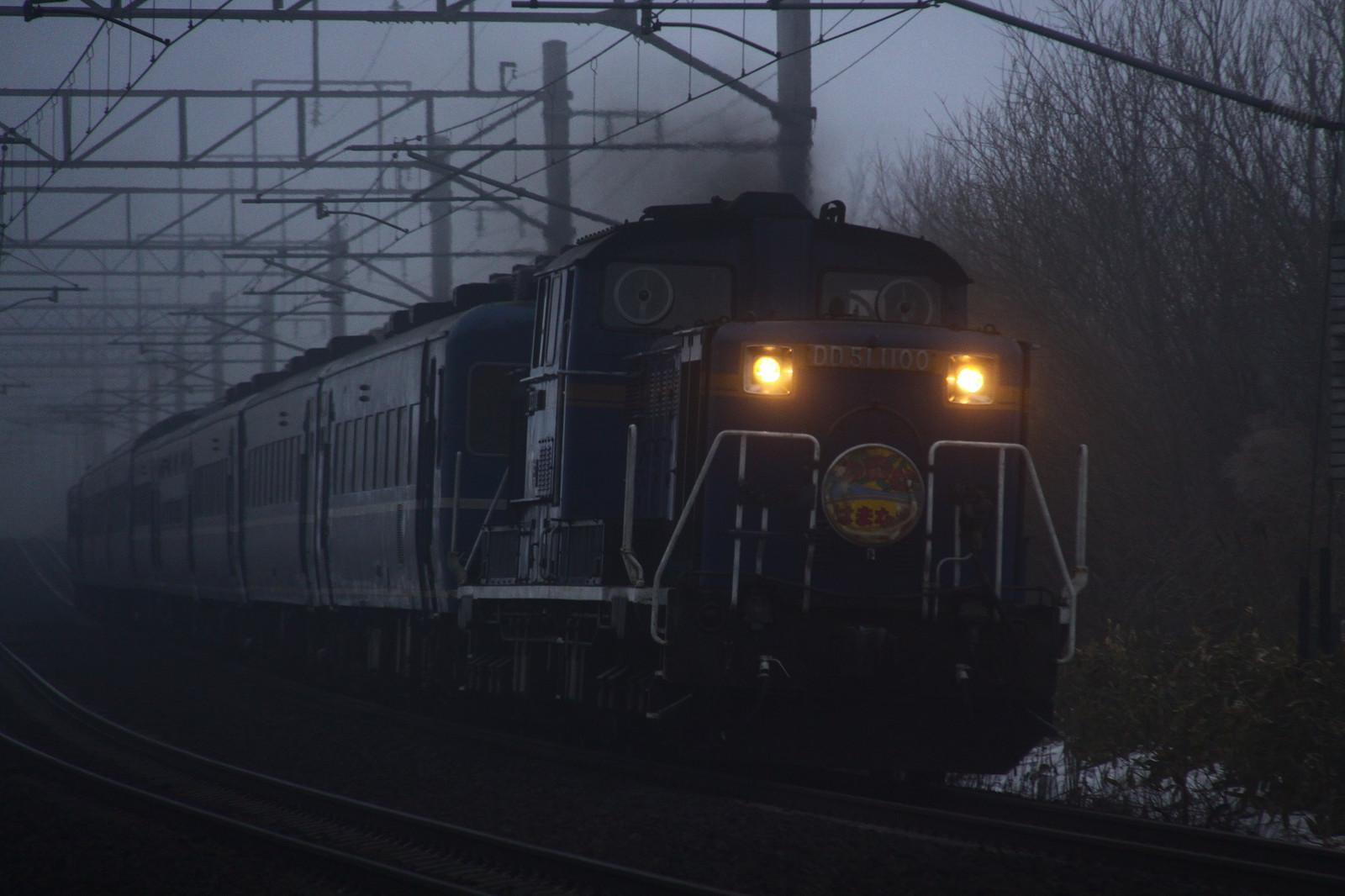 Jr1503212002