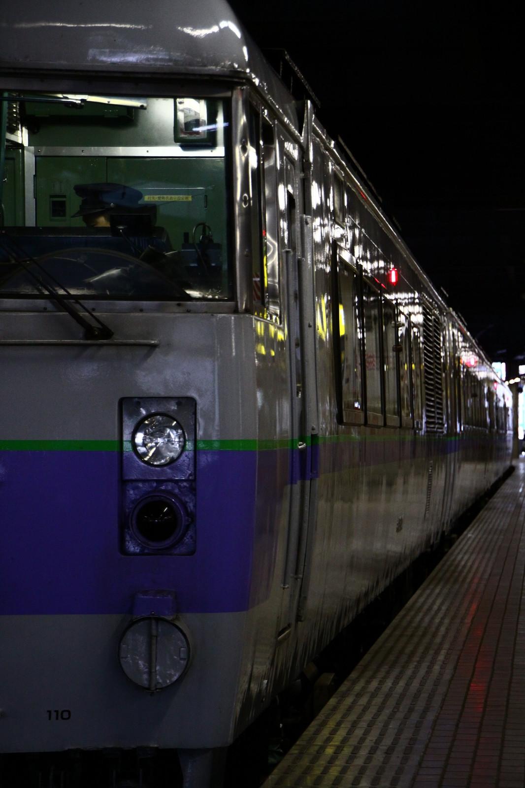 Jr1601020004