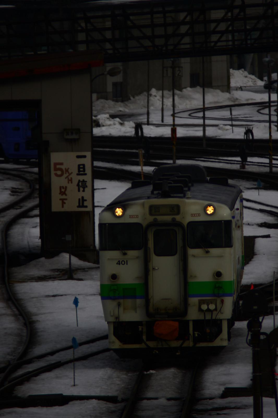 Jr1602206001