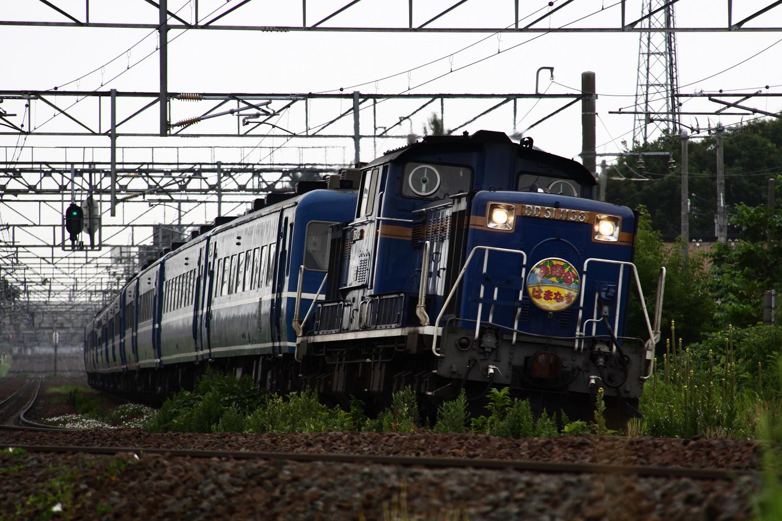 Jr1308020003