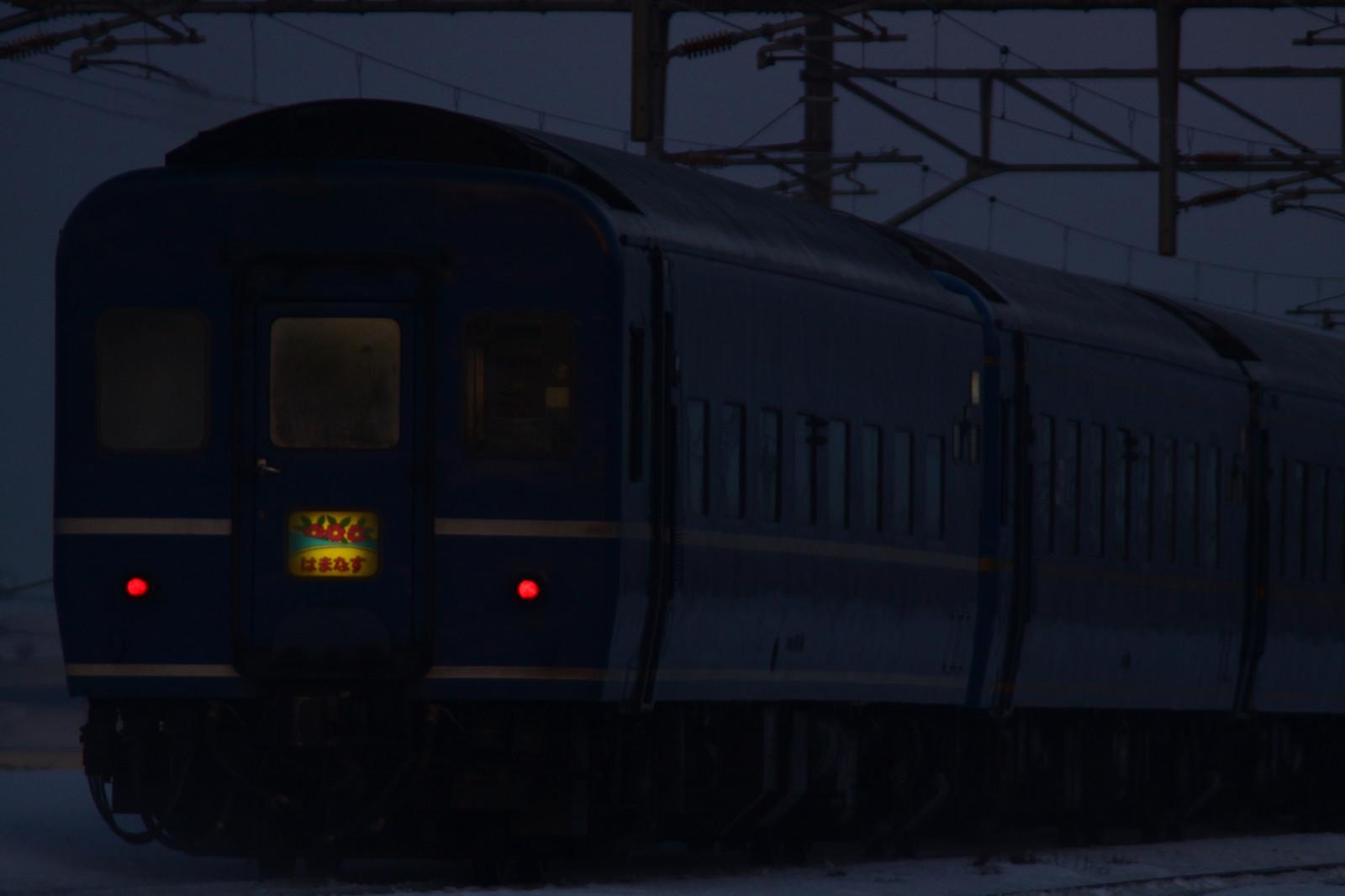Jr1603052005