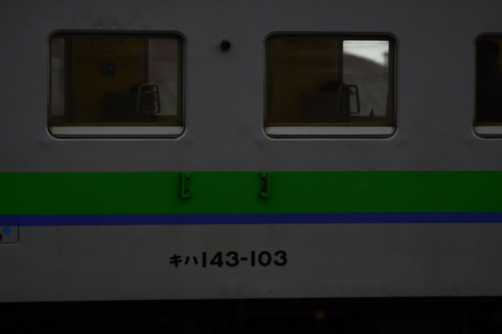 Jr1603200003