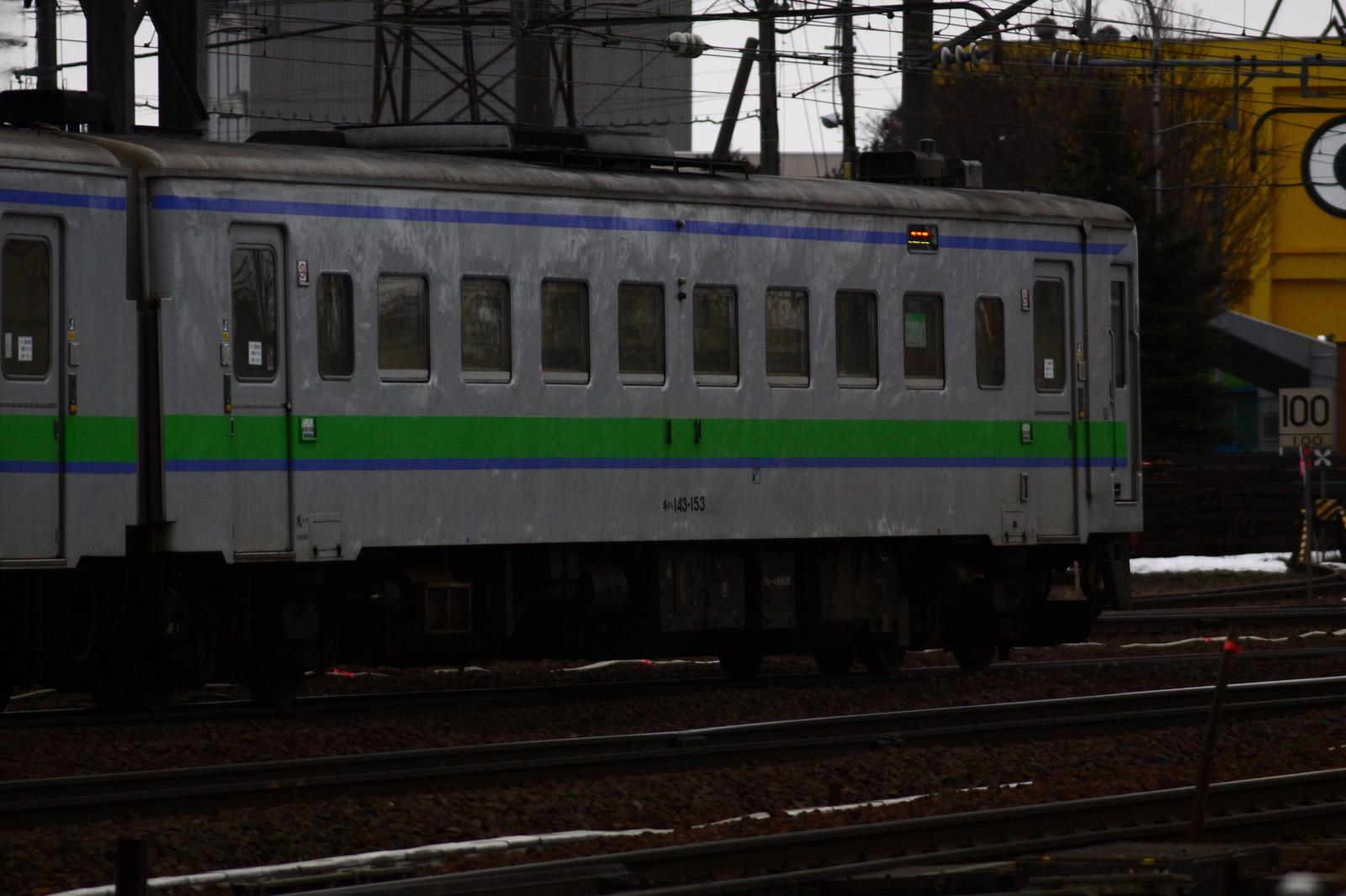 Jr1603200004