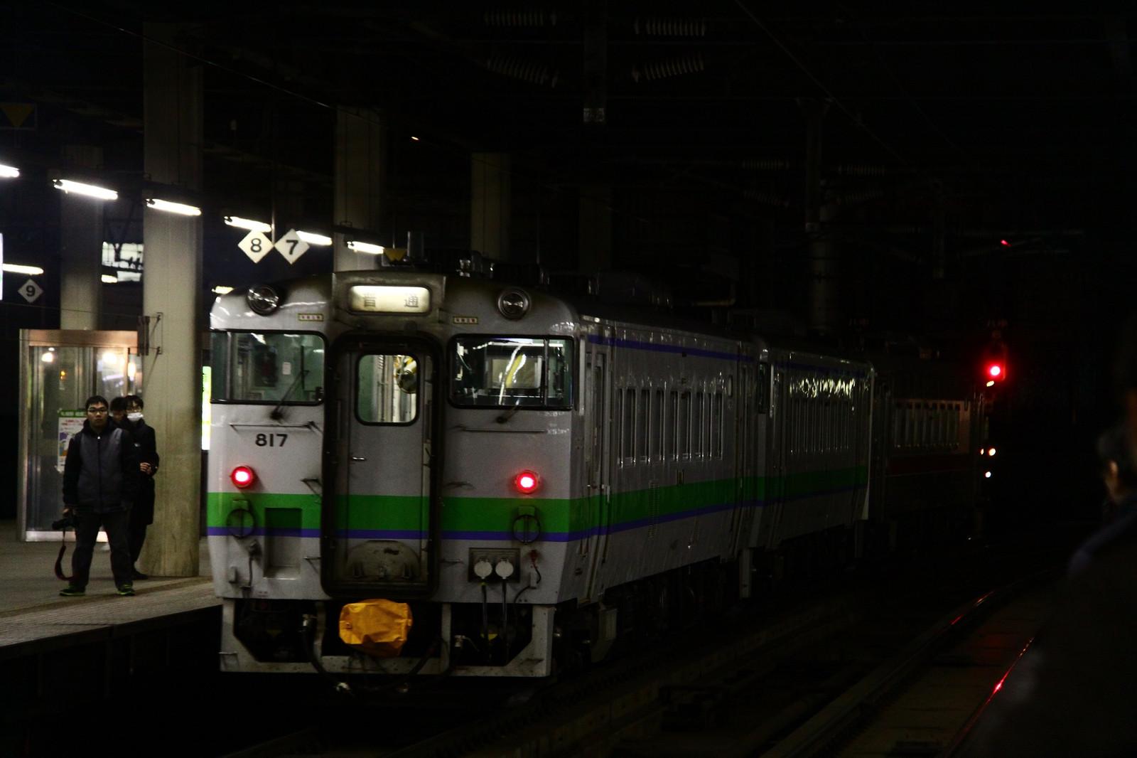 Jr1503211002