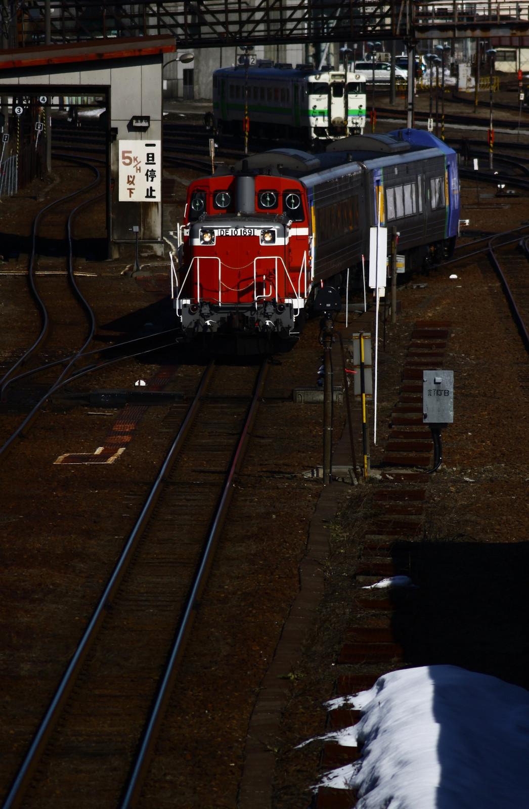 Jr1603262003
