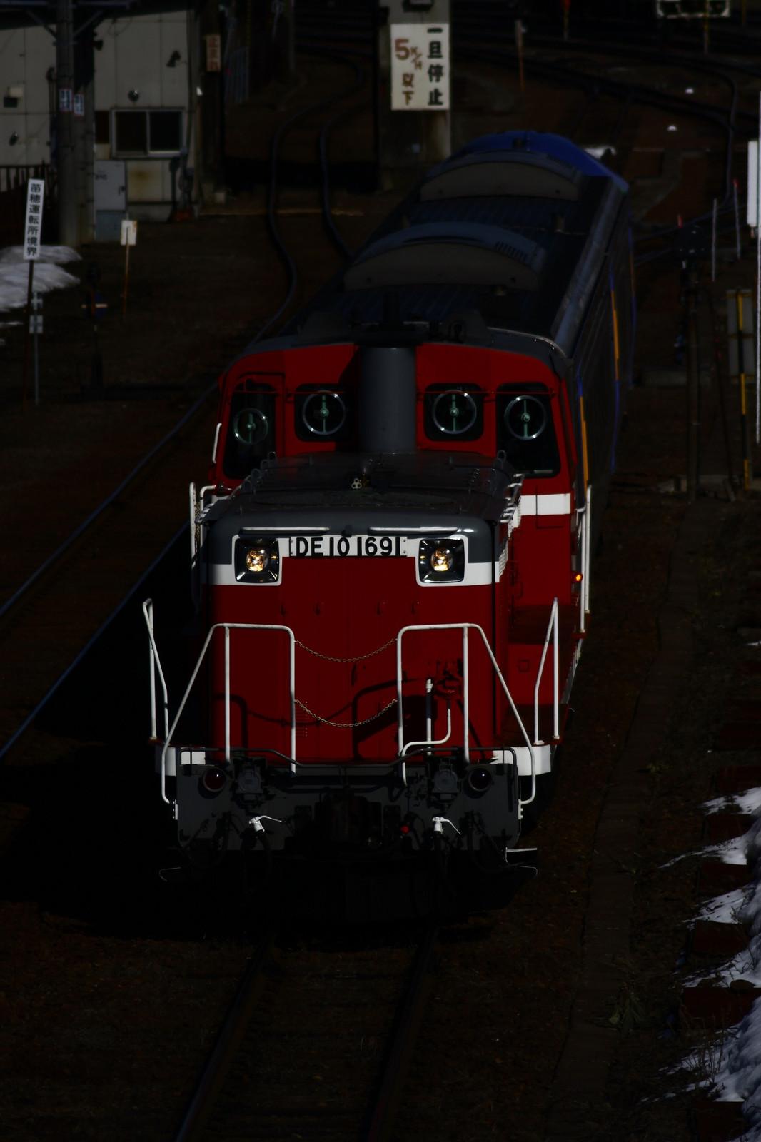Jr1603262006
