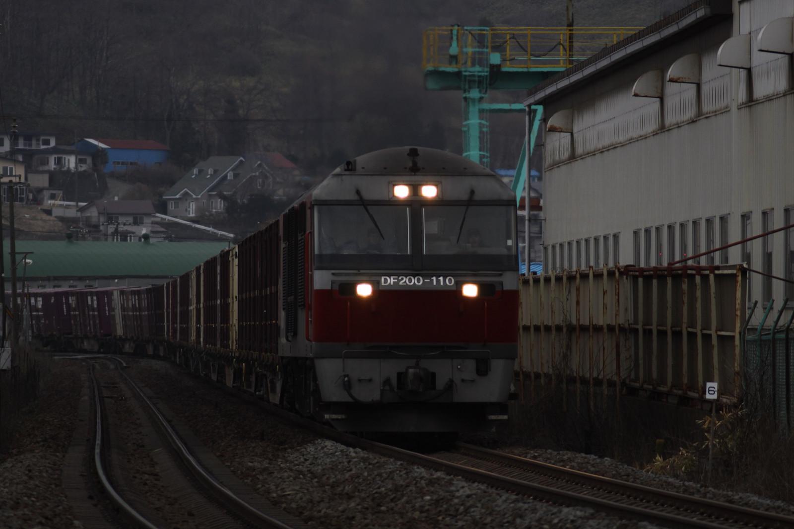 Jr16040220001