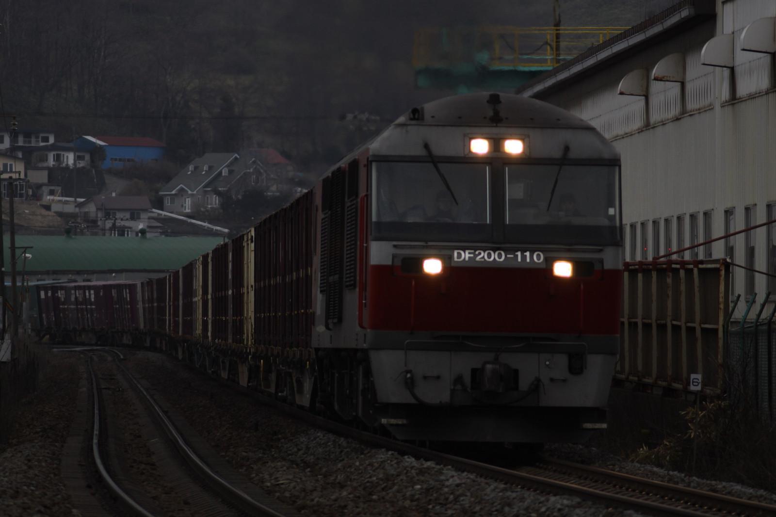 Jr16040220002
