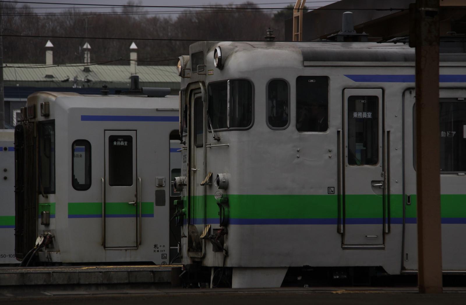 Jr16040230000