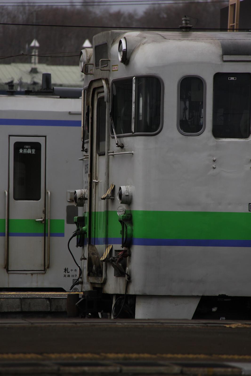 Jr16040230001