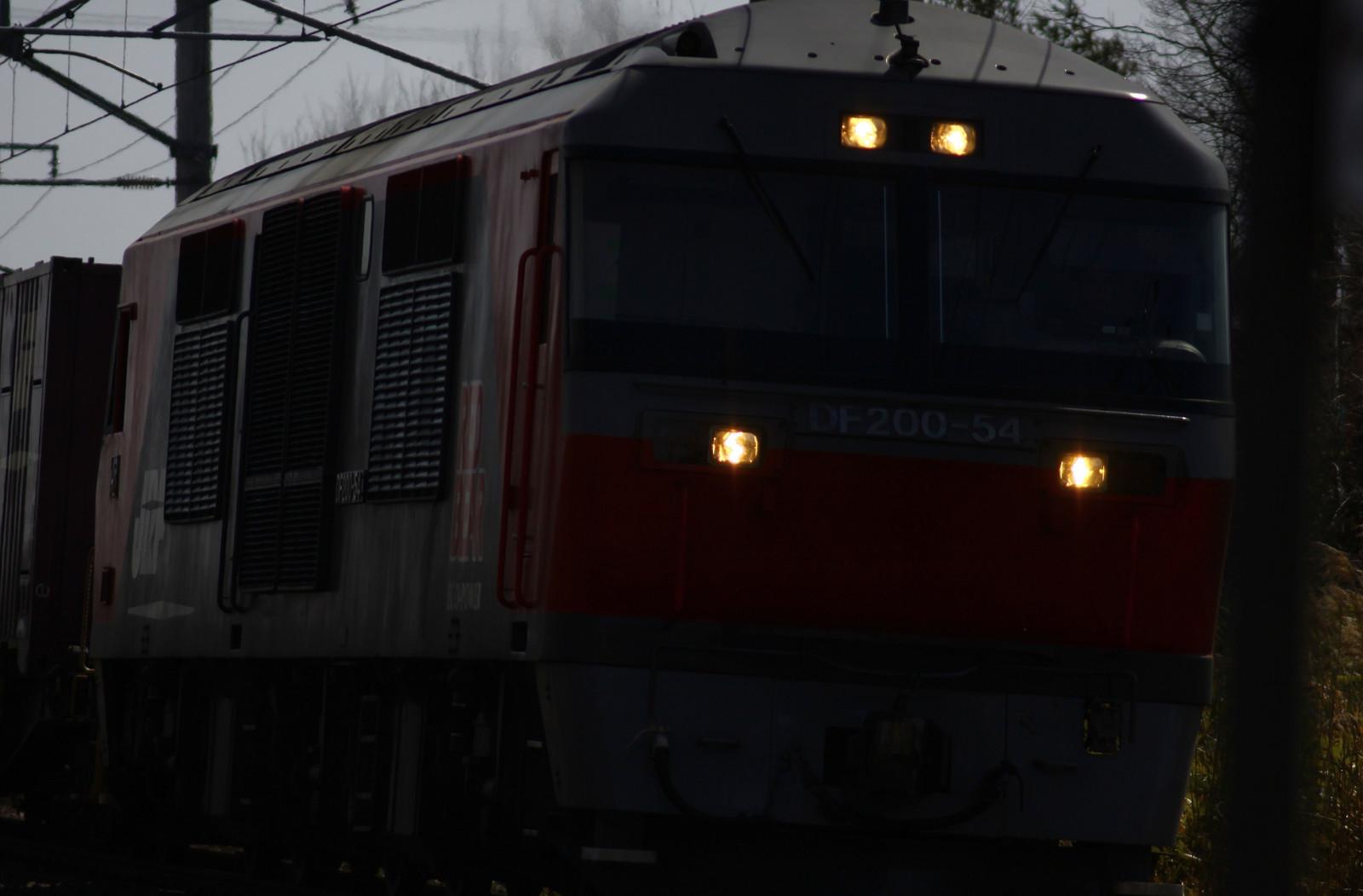 Jr1604092004