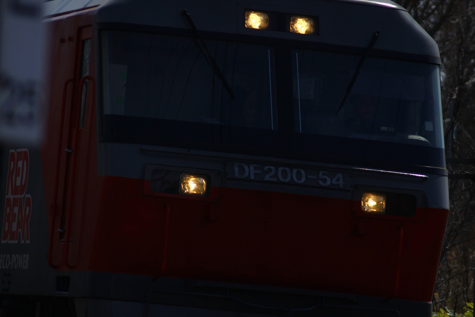 Jr1604092005