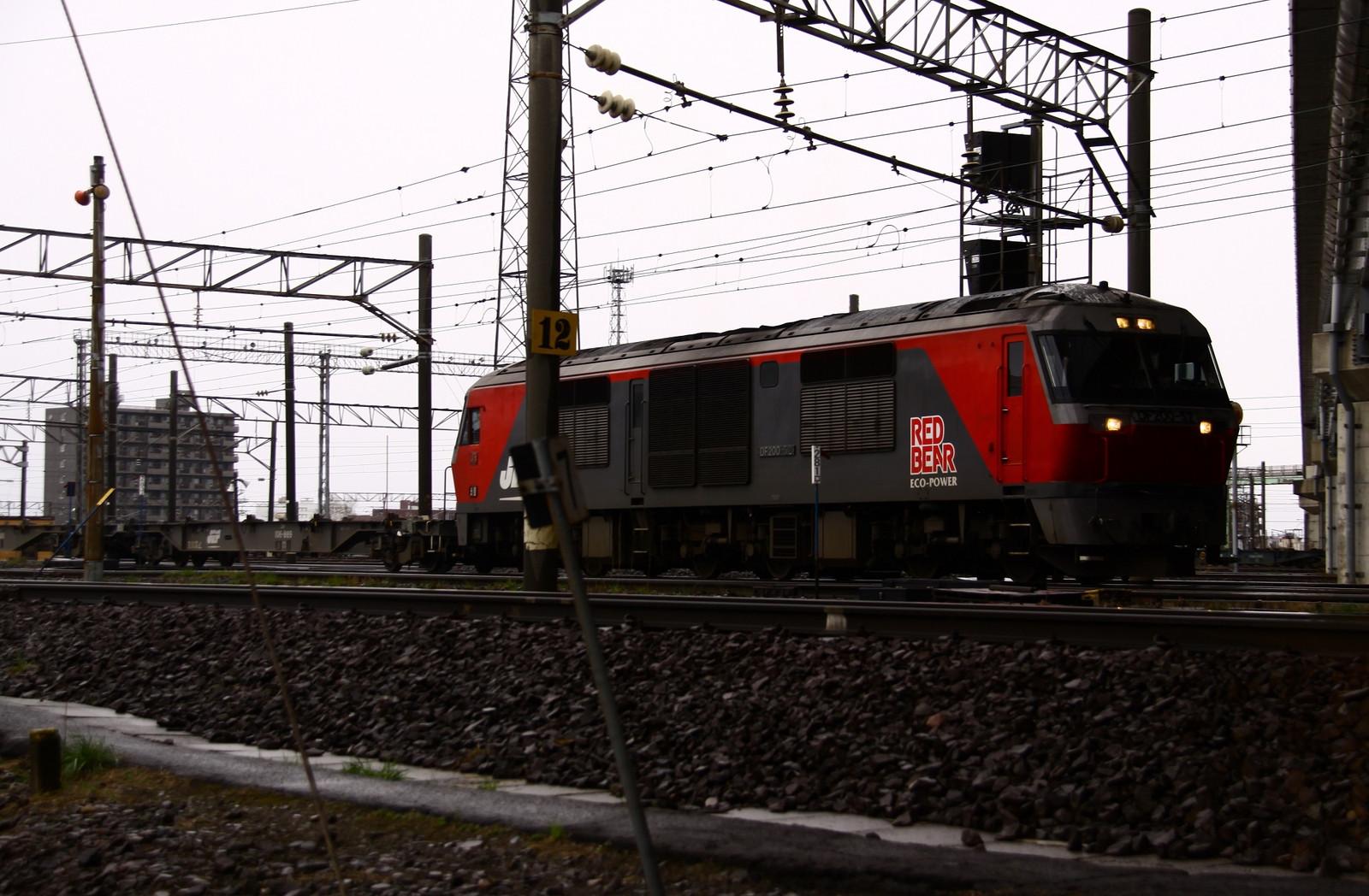 Jr1604282003