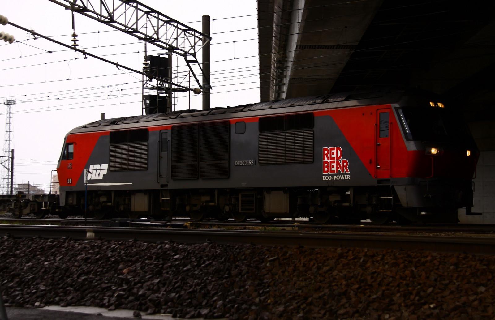 Jr1604282004