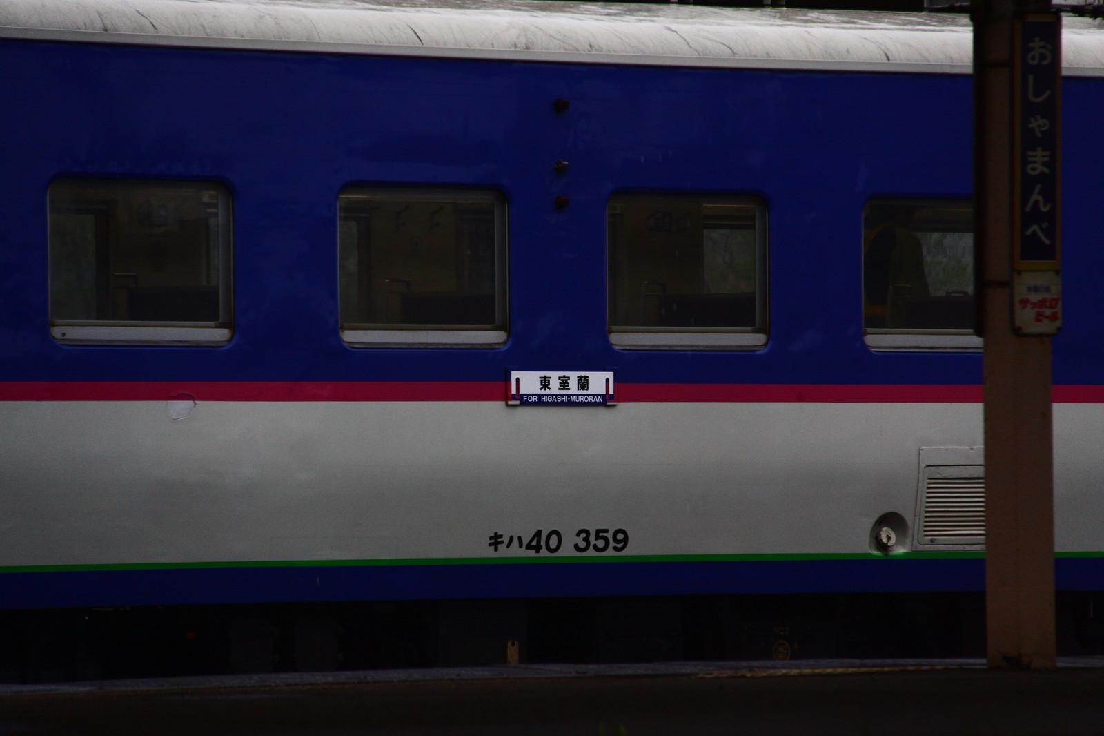 Jr1605051003