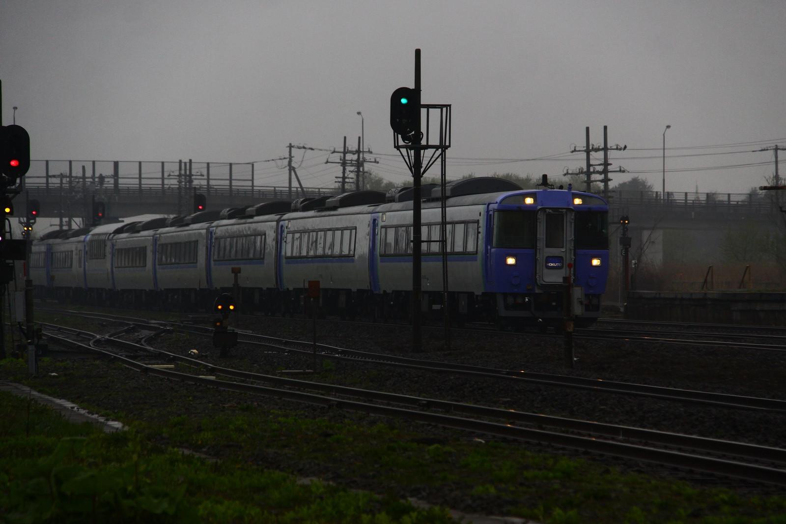 Jr1605052001