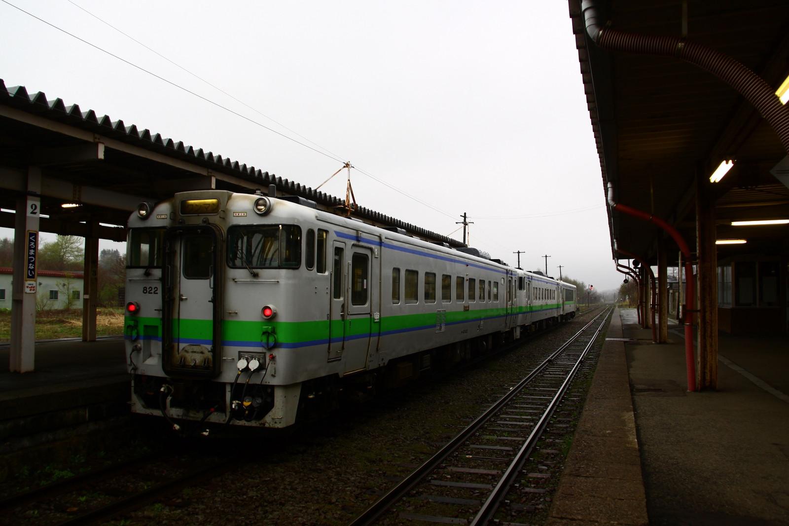 Jr1605060004