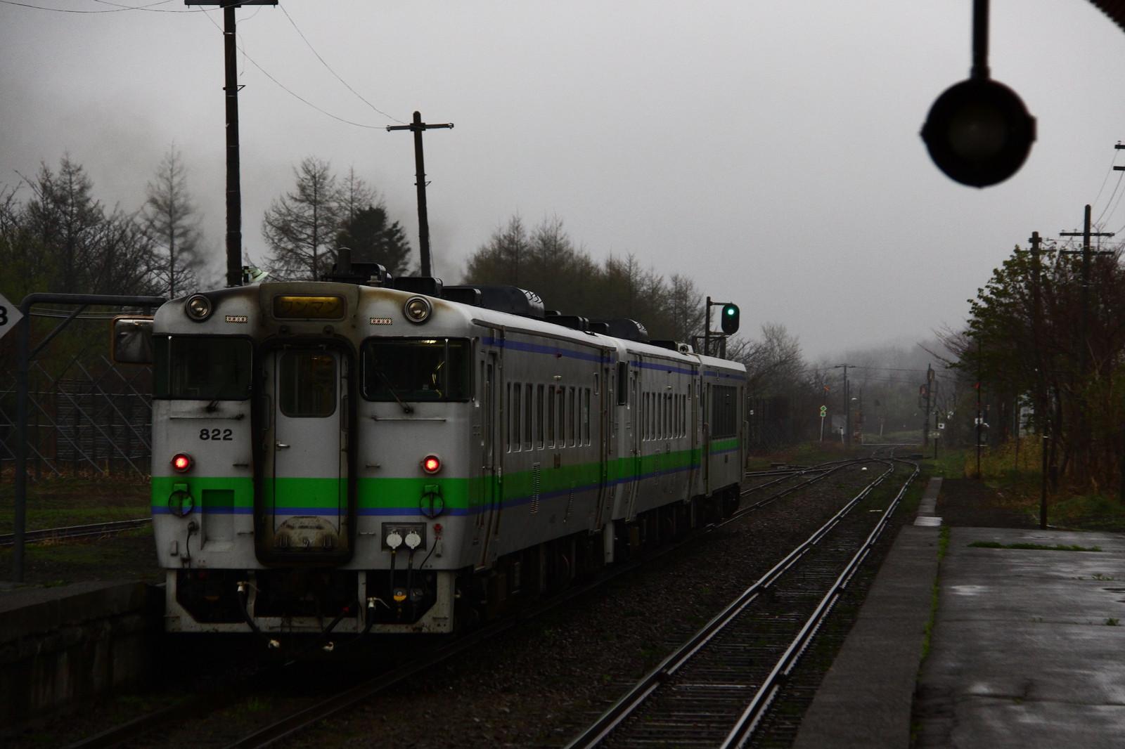 Jr1605060006