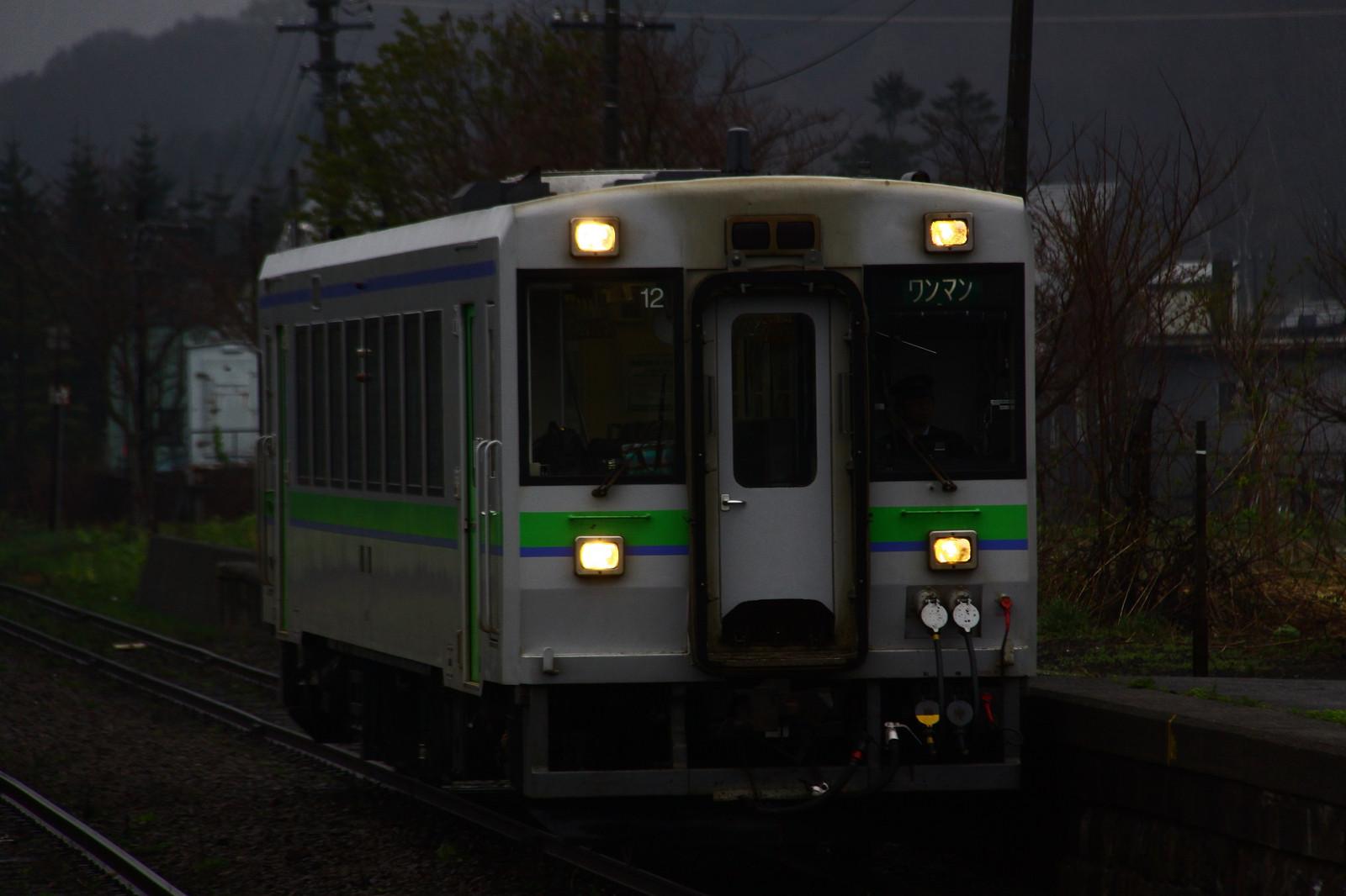 Jr1605060009