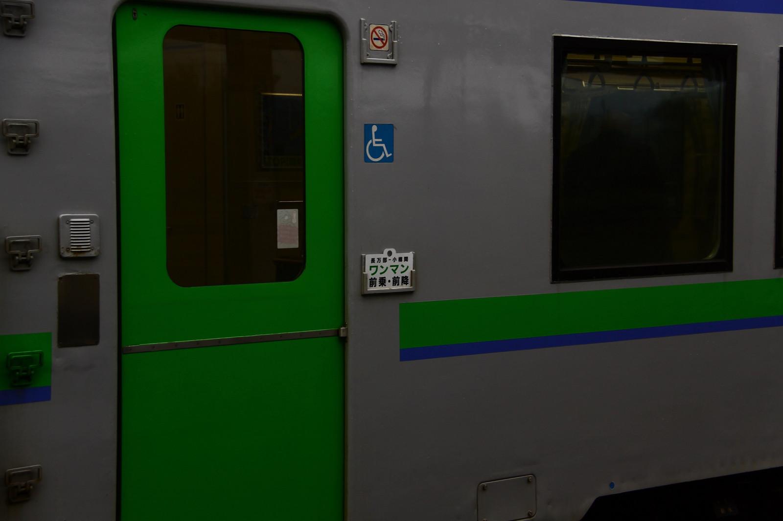 Jr1605060013