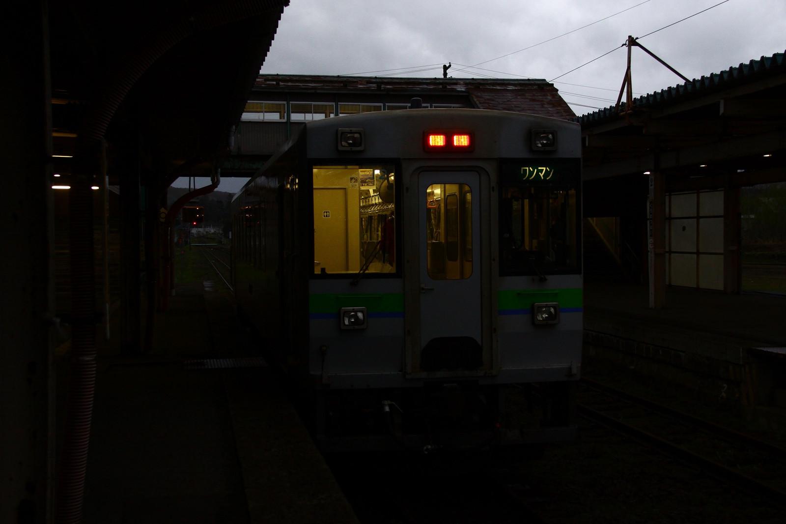 Jr1605060020