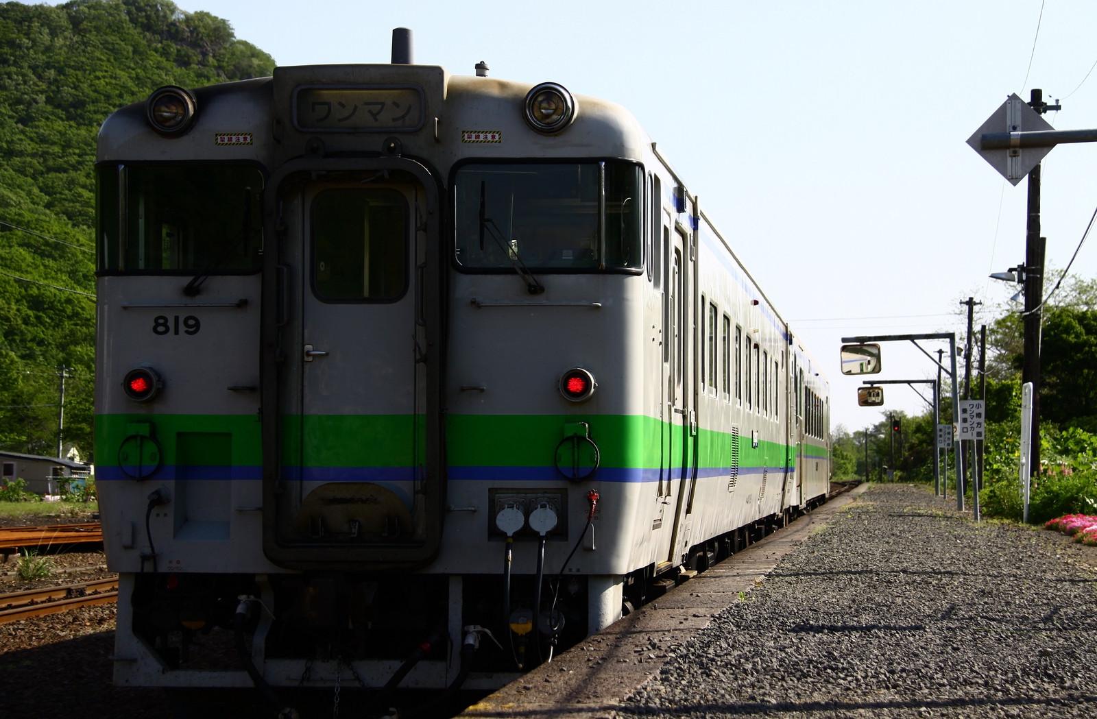 Jr1605286001