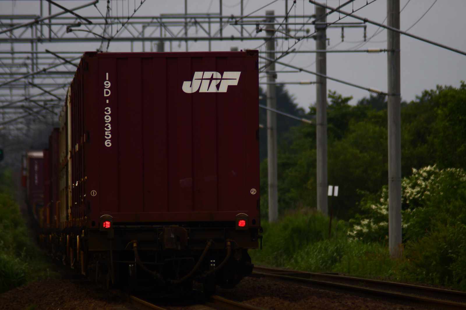 Jr1607230008