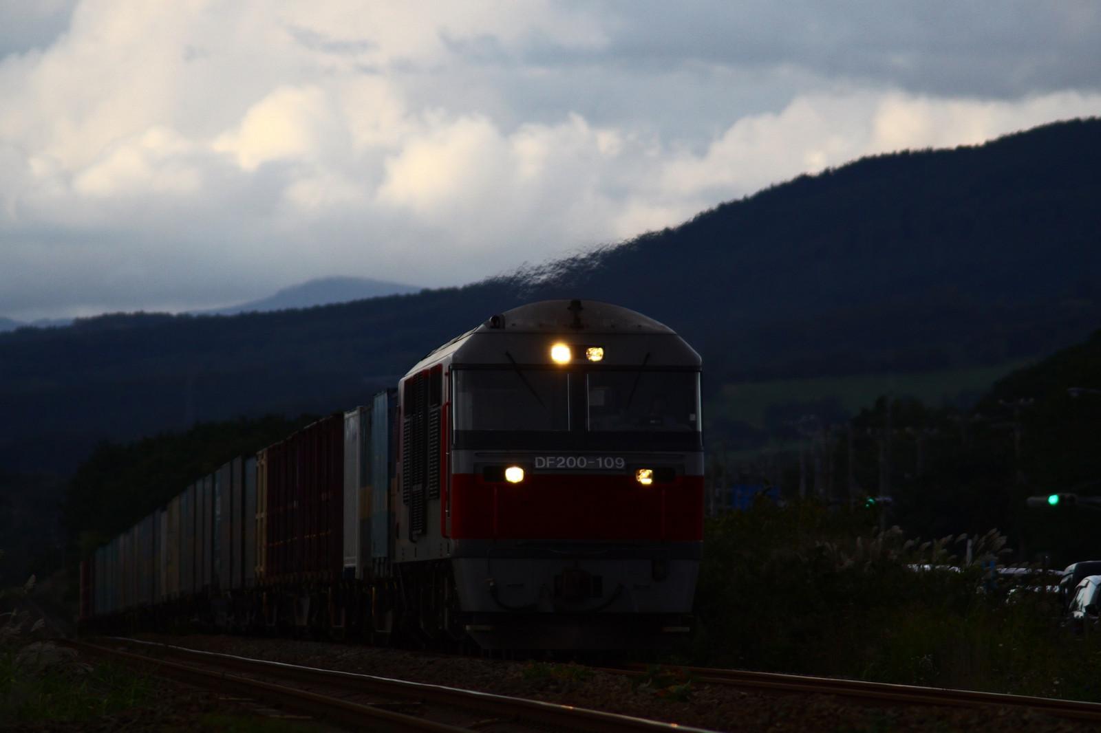 Jr1609172006