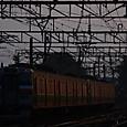 Jr1610162001