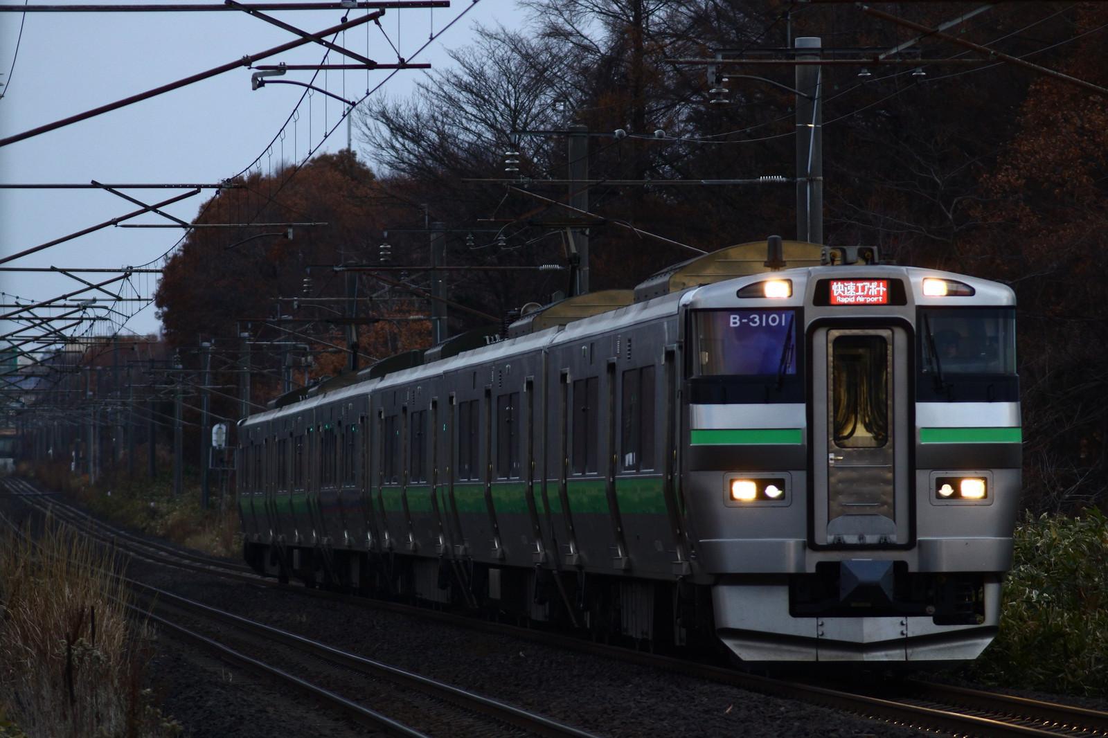 Jr1611163000